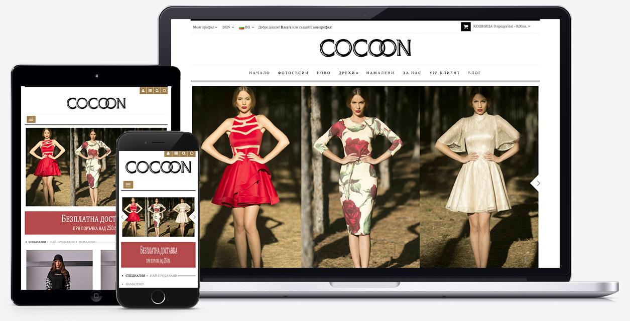 Boutique Cocoon