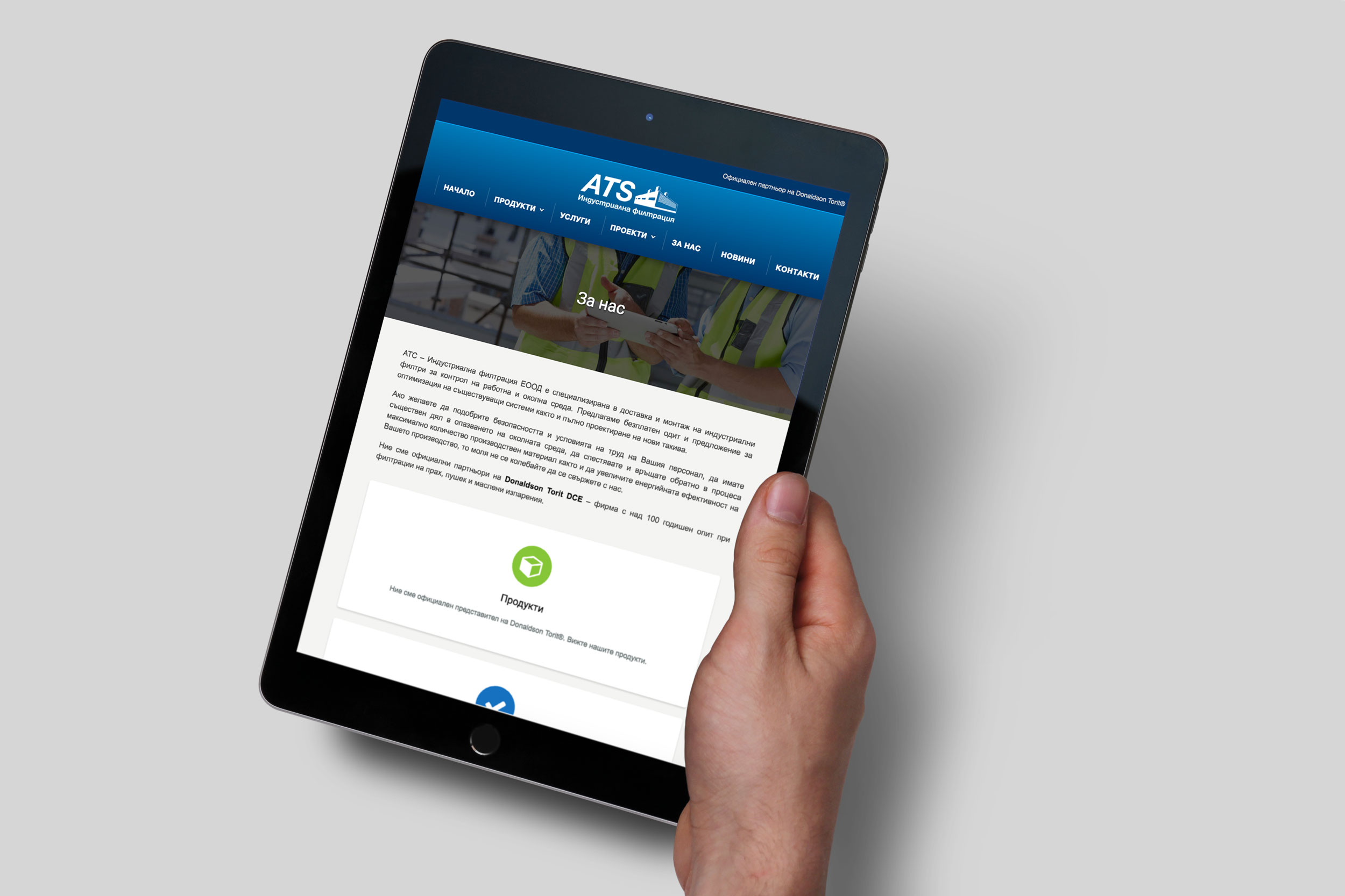 ATS –  Industrial air filtration